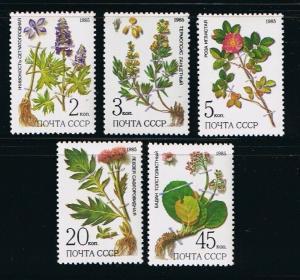 Russia MNH 5379-83 Medicinal Plants SCV 2.95