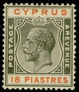 CYPRUS SG115, 18pi black & orange, LH MINT. Cat £30.