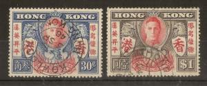 Hong Kong 1946 Victory SG169-170 Fine Used Set