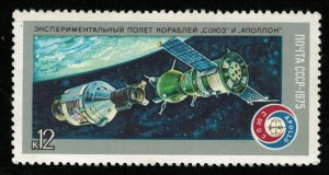 1975, Space, USSR, 12K (RT-1158)