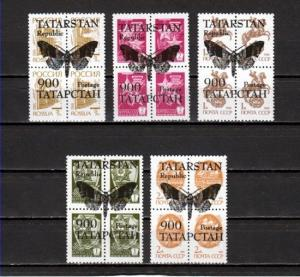 Tatarstan, 1999 Russian Local. Butterfy o/prints on Russian Values.