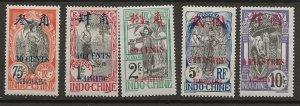 France Off in China Tchongking 63-67 MLH VF 1919 SCV $54.50 (jr)