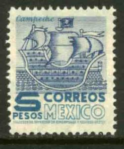 MEXICO 865, $5Pesos 1950 Definitive 1st Printing wmk 279. MINT, NH. F-VF.
