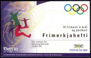 Iceland Sc# 827 MNH Complete Booklet 1996 65k Shot Put