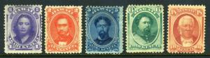 Hawaii #30-34 Kings and Queens (MINT No Gum) CV$391.00