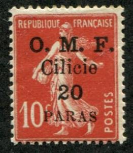 French Cilicia SC# 121 Issue of France o/p Surcharged MH