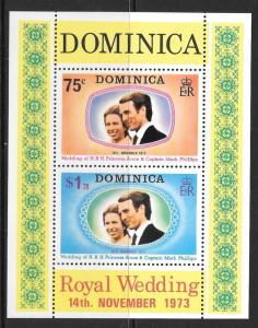 DOMINICA SGMS396 1973 ROYAL WEDDING MNH