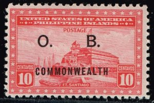 Philippines Stamp  #O31 1938-40 OFFICIAL STAMP MH/OG STAMP 10C