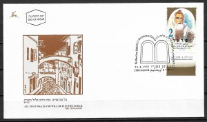 1997 Israel 1304 with tab The Vilna  Gaon FDC