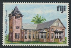 Fiji SG 595A  SC# 424  MNH  Architecture  see scan