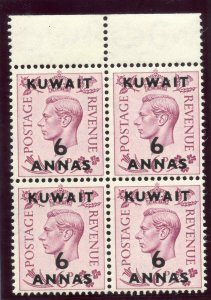 Kuwait 1948 KGVI 6a on 6d purple block superb MNH. SG 70. Sc 78.