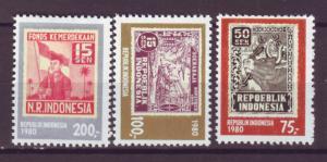 J21100 Jlstamps 1980 indonesia mh set #1097-99 stamps