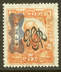 MEXICO 544, 5¢ Corbata & Carranza Rev overprints UNUSED, H GUM SKIPS. VF.