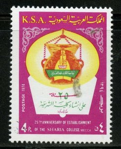 SAUDI ARABIA SCOTT# 726 MINT NEVER HINGED AS SHOWN