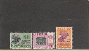 LIBERIA *330-331 + C67 MNH IMPERF 2019 SCOTT CATALOGUE VALUE $3.25