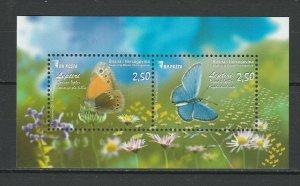 Bosnia and Herzegovina 2016 Butterflies MNH Block