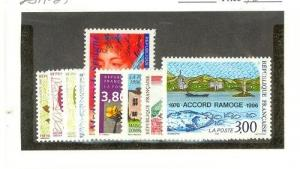France Scott 2517-2525 NH    [ID#430984]