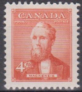 Canada #319 MNH VF  (A7709)