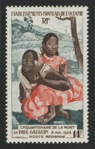 French Area, Polynesia, Postage Stamps Cat No C21,  Mint NH