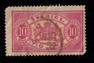 Sweden Scott # O17 - 1885 - ' Coat of Arms 'Used F-VF