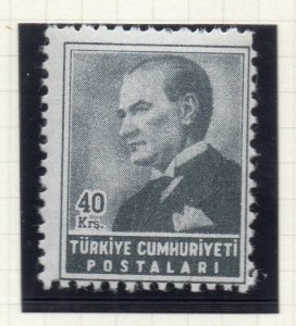 Turkey 1955 Early Issue Fine Mint Hinged 40k. NW-18214