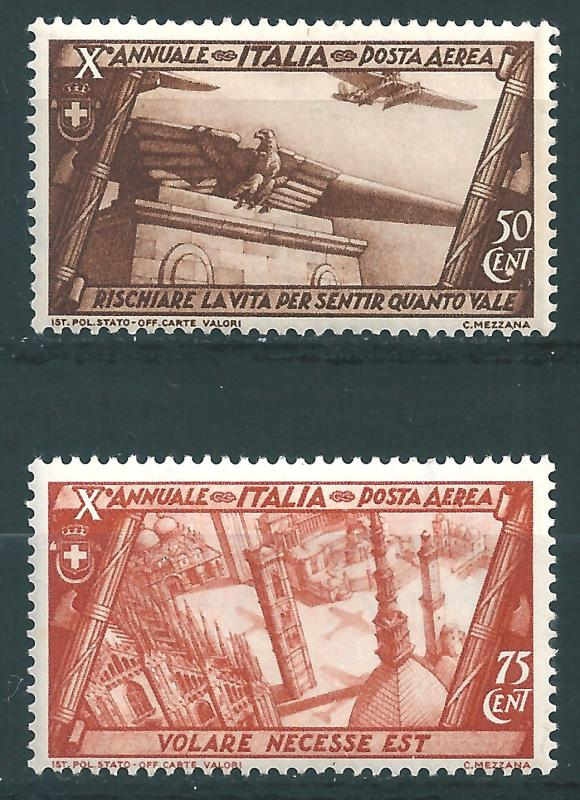 IITALY : T058 -  1932 air mail Mint NH set
