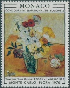 Monaco 1970 SG984 3f Monte Carlo Flower Show MNH