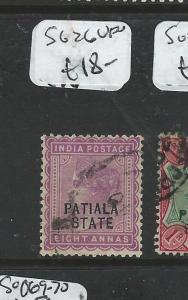 INDIA PATIALA (PP0404B) QV 8A SG 26  VFU