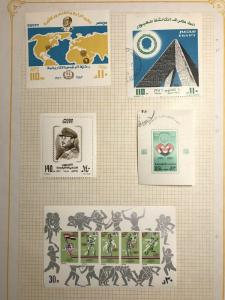 EGYPT 1980s +Express M&U Collection Incl. Sheets (Appx 90 Items) KR 685