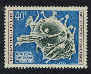 Ivory Coast UPU 40f 1974 MNH SG#445