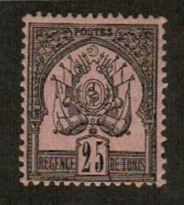 Tunisia Scott 5 Mint hinged VF (Catalog Value $130.00)
