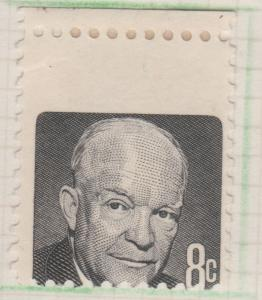 #1394c VAR. 8¢ EISENHOWER RED/BLUE MISSING MAJOR ERROR - RARE!!! BN204