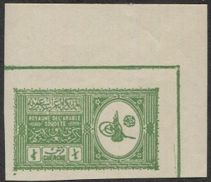 SAUDI ARABIA 1934 Scott 138 1/4g, MNH  VF Imperf Heir Apparent issue
