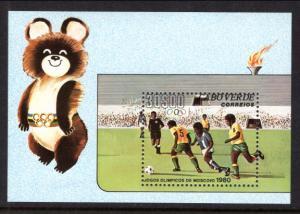 Cape Verde 409 Soccer Souvenir Sheet MNH VF