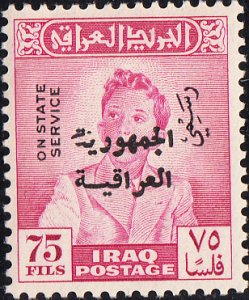 Iraq   #O174  MH