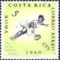 Costa Rica; 1960: Sc. # C307: */MH Single Stamp
