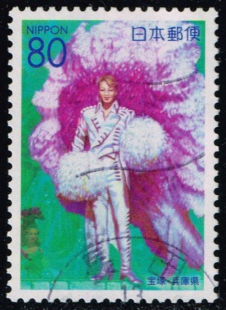 Japan #Z465 Takarazuka Revue Dancers; Used (0.90)