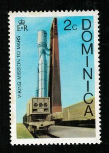 Space 1976 Viking Space Mission Republica Dominicana 2с (TS-553)