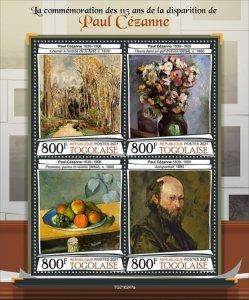 TOGO - 2021 - Paul Cezanne - Perf 4v Sheet - Mint Never Hinged