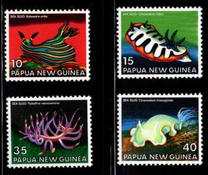 PNG Papua New Guinea Scott 482-485 MNH** sea slug set