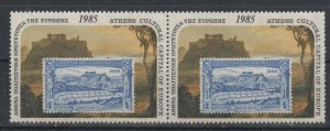 Greece - Athens Cultural Capital of the World Pair of Stamps MNG