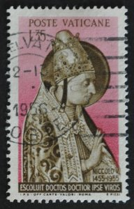 DYNAMITE Stamps: Vatican City Scott #198 – USED