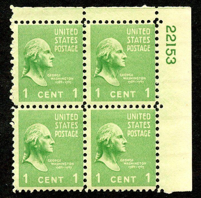 U.S. Scott 804 1-Cent Prexie/Prexy MNH Plate Block