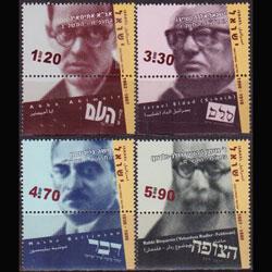 ISRAEL 2002 - Scott# 1493-6 Famous Men tab Set of 4 NH