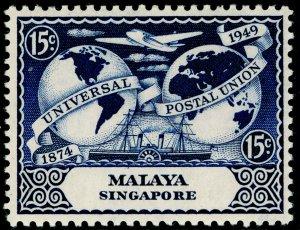 SINGAPORE SG34, 15c deep blue, M MINT.