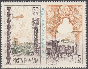 Romania #C162 MNH F-VF  (SU3575)