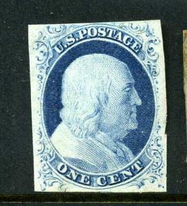 Scott #9 Franklin Imperf Unused Stamp with Cert (Stock #9-30)