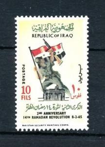 [91172] Iraq Irak 1965 Anniversary Ramadan Revolution  MNH