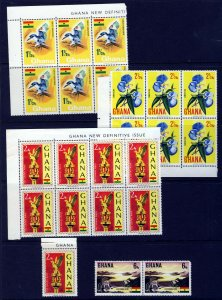 GHANA 1967 Blocks from the 1967 Definitive Issue SG 461 to SG 466 MNH