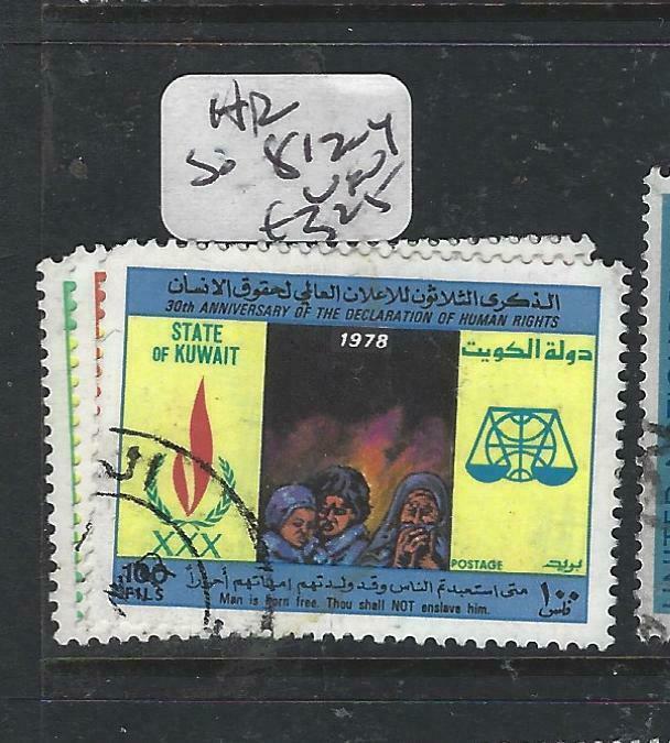 KUWAIT  (PP0705BB)  UN HUMAN RIGHTS  SG 812-4   VFU